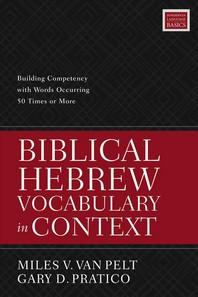 [해외]Biblical Hebrew Vocabulary in Context