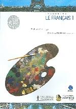 프랑스어 2(2006)(자율학습)(하이라이트) (2008년 5판1쇄)