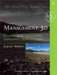 [해외]Management 3.0 (Paperback)