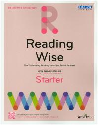 Reading Wise. Starter(2016)