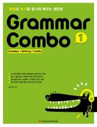 Grammar Combo. 1
