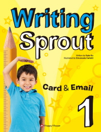 Writing Sprout. 1(CD1장포함)