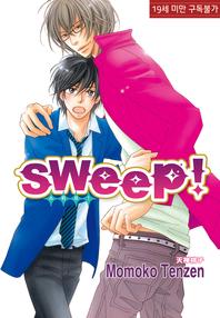 sweep!(스위프!)