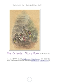 동방의 이야기책.The Oriental Story Book, by Wilhelm Hauff