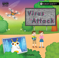 Coding Storybook Level2-7. Virus Attack