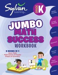 [해외]Kindergarten Jumbo Math Success Workbook