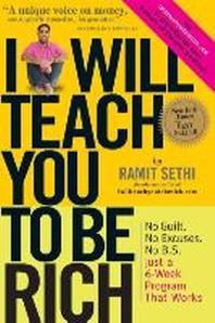 [해외]I Will Teach You to Be Rich