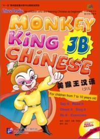 미후왕한어 3B(소아)(Monkey King Chinese)(CD 1장 포함)(Chinese Paradise