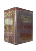 세계 2000대 기업정보분석 국내투자 외국기업 3000 리스트 YEARBOOK 1