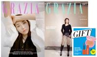 그라치아(GRAZIA)(2019년2월호)