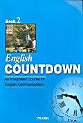 English Countdown 2 Student Book BOOK+CD