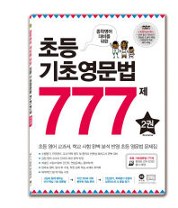 �ʵ� ���ʿ����� 777��. 2