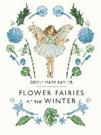 [해외]Flower Fairies of the Winter