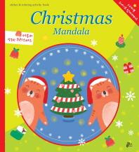 크리스마스 만다라(Christmas Mandala)(스티커색칠북)
