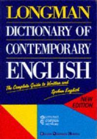 LONGMAN DICTIONARY OF CONTEMPORARY ENGLISH(F/C) [깨끗한편/페이퍼/M7_04]