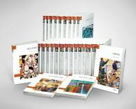 문예 세계문학선 A세트(1-50)(전50권)