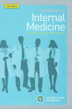 INTERNAL MEDICINE(FIFTH EDITION)
