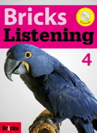 Bricks Listening. 4
