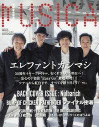MUSICA(ムジカ) 2018.04
