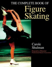 [해외]The Complete Book of Figure Skating