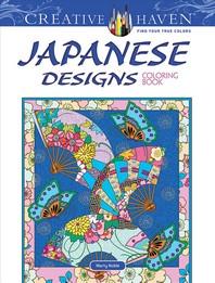 [해외]Creative Haven Japanese Designs Coloring Book
