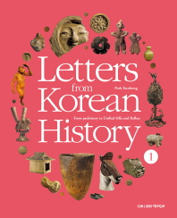 Letters from Korean History. 1?trim