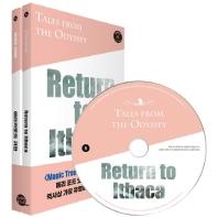 오디세이 이야기. 5: 이타카로의 귀환(Return to Ithaca)(CD1장포함)(오디세이 이야기)