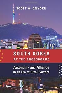 [해외]South Korea at the Crossroads