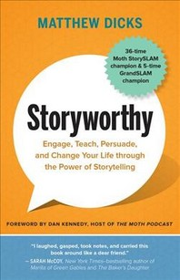 [해외]Storyworthy