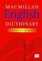 MACMILLAN ENGLISH DICTIONARY (AMERICAN ENGLISH)(가죽)