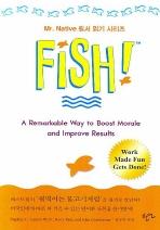 FISH(MR NATIVE 원서 읽기 시리즈)
