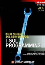 T-SQL PROGARMMING(Inside Microsoft SQL Server 2005)