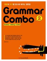 Grammar Combo. 2