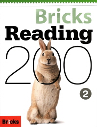 Bricks Reading 200. 2