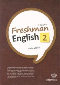 중급교양영어(Freshman English). 2