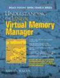 [해외]Understanding the Linux Virtual Memory Manager