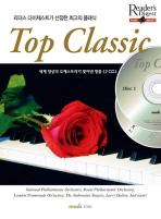 TOP CLASSIC(스프링)(CD2장포함)