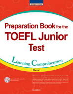 PREPARATION BOOK FOR THE TOEFL JUNIOR TEST: LC(BASIC)(CD1������)