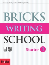 Bricks Writing School Starter. 1(SB+AK)