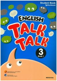 English Talk Talk. 3(Book. 1)