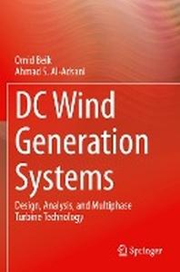 [해외]DC Wind Generation Systems