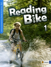 Reading Bike. 1(CD1장포함)