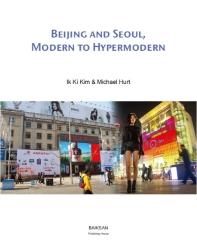 Beijing and Seoul, Modern to Hypermodern