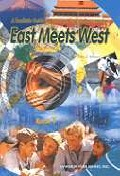 EAST MEETS WEST 1