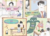 변신 공룡 시리즈 세트(양장본 HardCover)(전4권)
