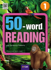 50-word Reading. 1: Student Book(WB+MP3 CD+단어/문장쓰기 노트)(CD1장포함)