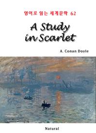 A Study in Scarlet (영어로 읽는 세계문학 62)