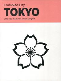 도쿄(Tokyo)(구겨쓰는 도시 지도)
