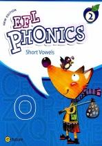EFL Phonics 2 (New Edition)(개정판)(EFL Phonics 시리즈 (New Edition))