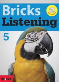 Bricks Listening. 5